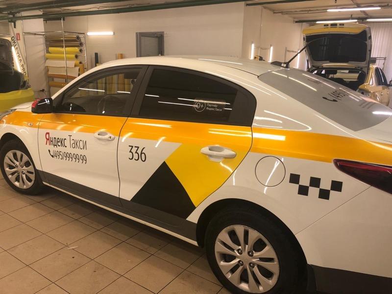 Такси get официальный сайт