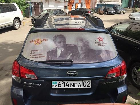 фото ветеранов вов на стекле автомобиля научно-исследовательскую работу проблемам